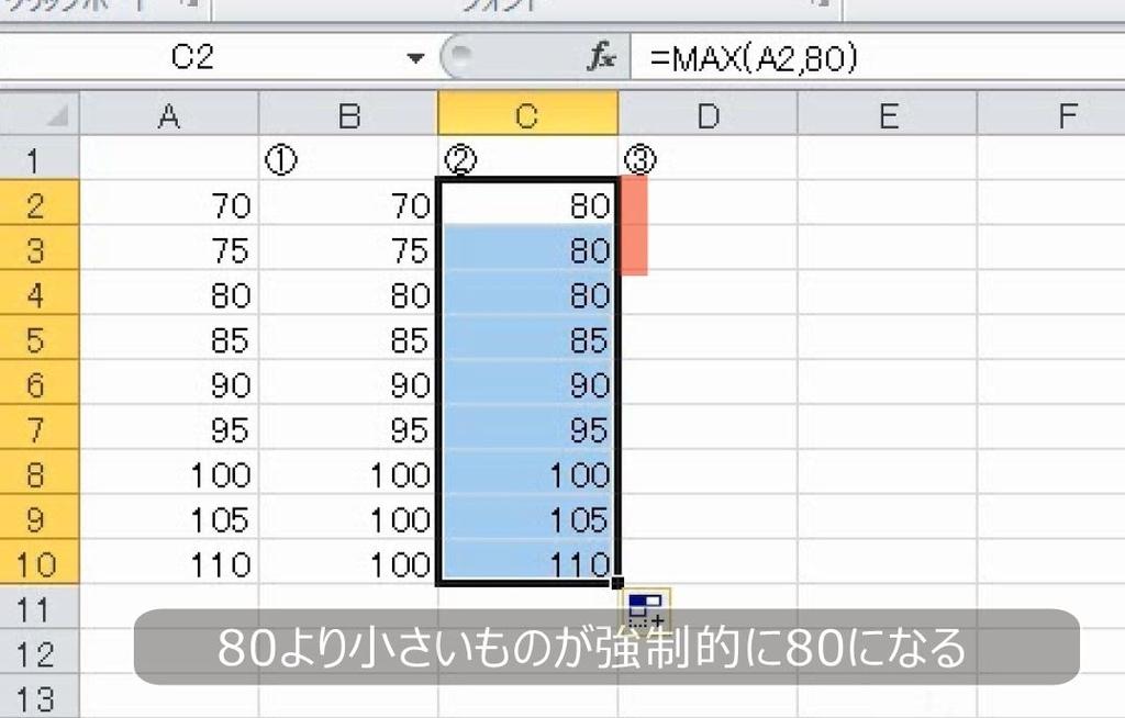 f:id:waenavi:20181014103059j:plain