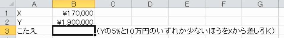 f:id:waenavi:20181014104955j:plain