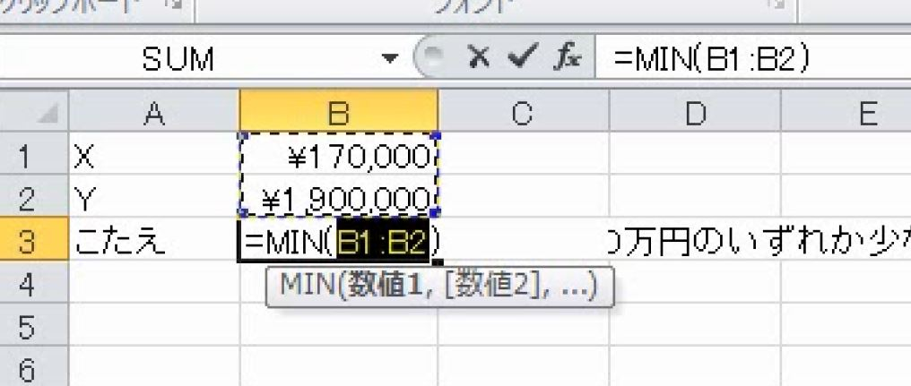 f:id:waenavi:20181014105657j:plain