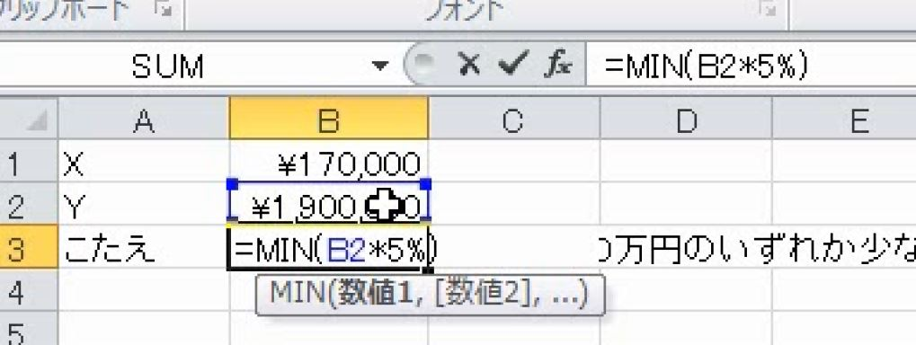 f:id:waenavi:20181014105659j:plain