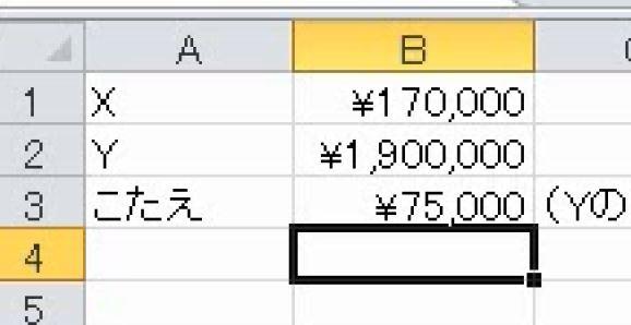 f:id:waenavi:20181014105714j:plain