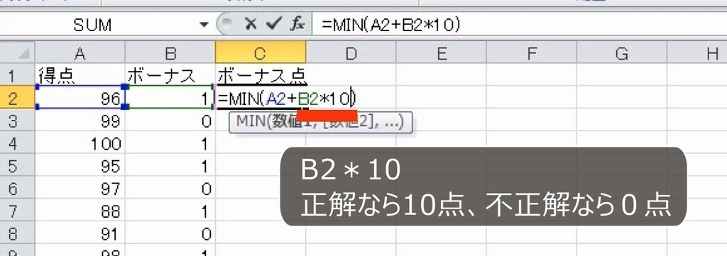 f:id:waenavi:20181014121225j:plain