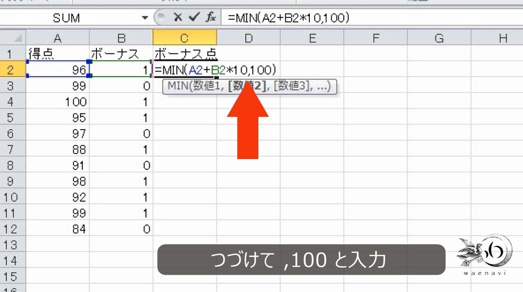 f:id:waenavi:20181014121230j:plain