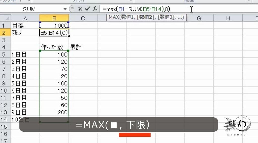 f:id:waenavi:20181014122247j:plain