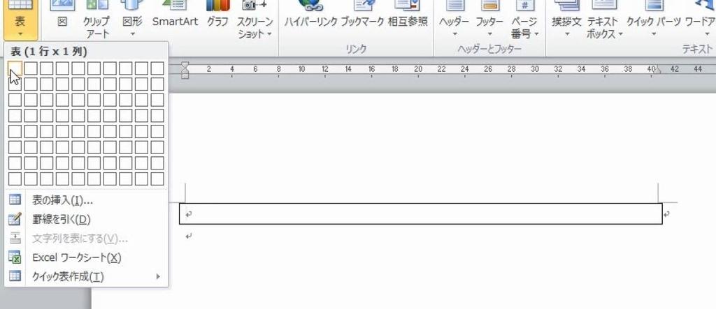 f:id:waenavi:20181016223531j:plain