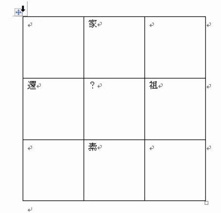 f:id:waenavi:20181016223543j:plain