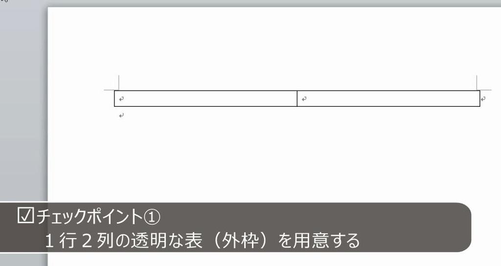 f:id:waenavi:20181016224738j:plain