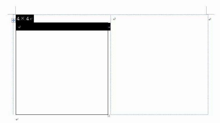 f:id:waenavi:20181016224757j:plain