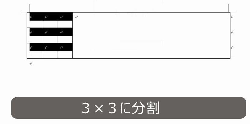 f:id:waenavi:20181016230151j:plain