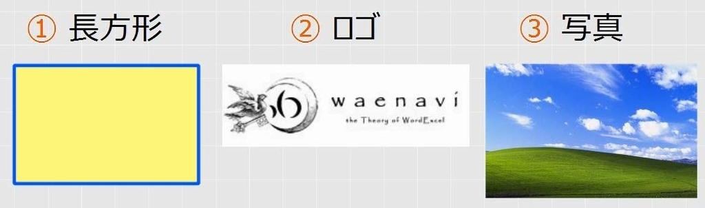 f:id:waenavi:20181018060028j:plain