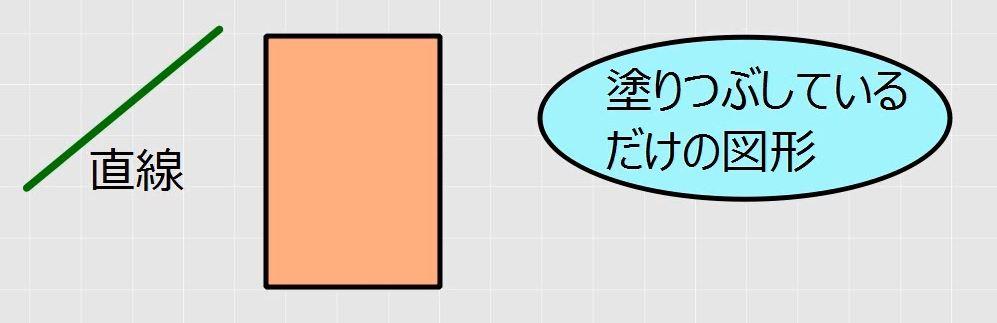 f:id:waenavi:20181018061145j:plain