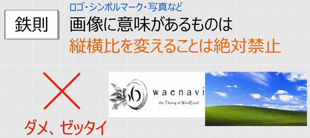 f:id:waenavi:20181018062433j:plain