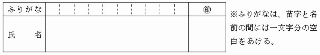 f:id:waenavi:20181019220108j:plain