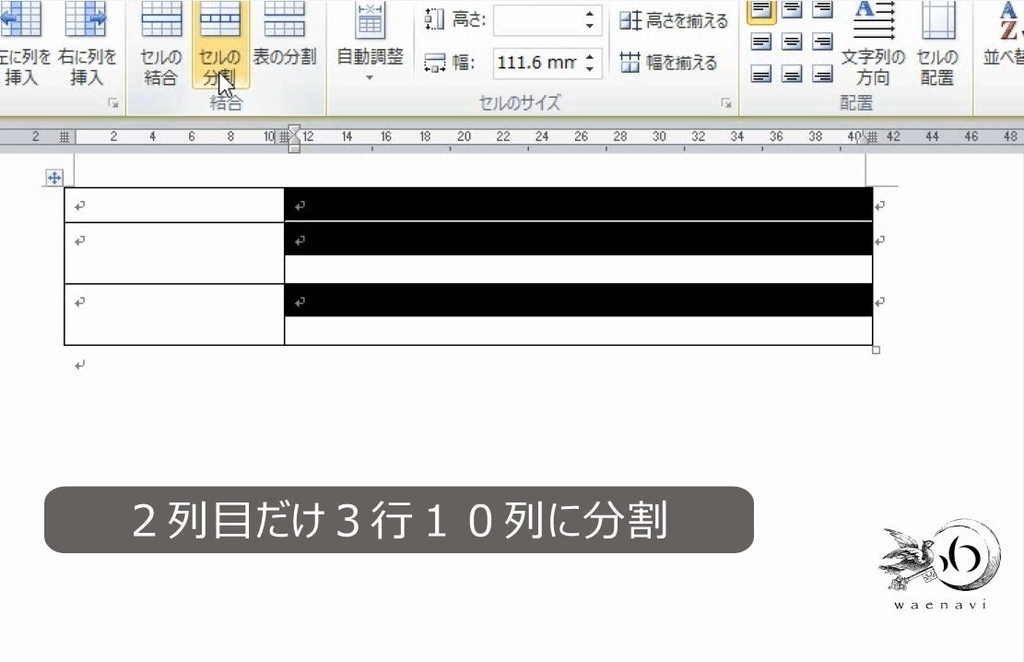 f:id:waenavi:20181019222441j:plain
