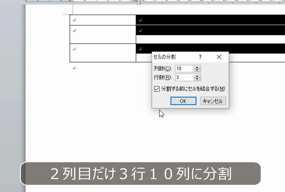 f:id:waenavi:20181019222446j:plain