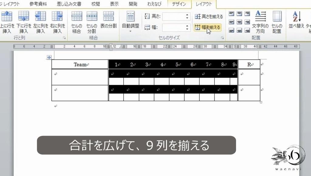 f:id:waenavi:20181019222505j:plain