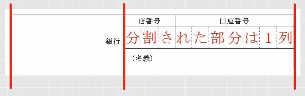 f:id:waenavi:20181019224319j:plain