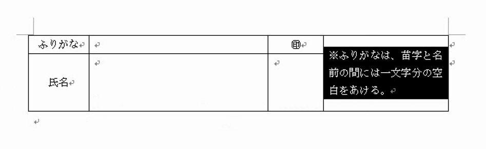 f:id:waenavi:20181019225632j:plain
