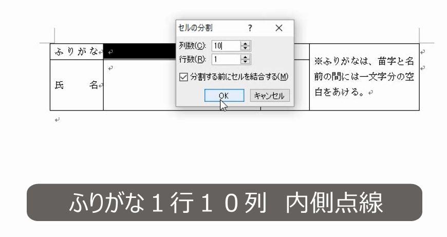 f:id:waenavi:20181019225636j:plain