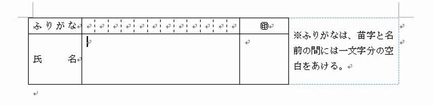 f:id:waenavi:20181019225652j:plain