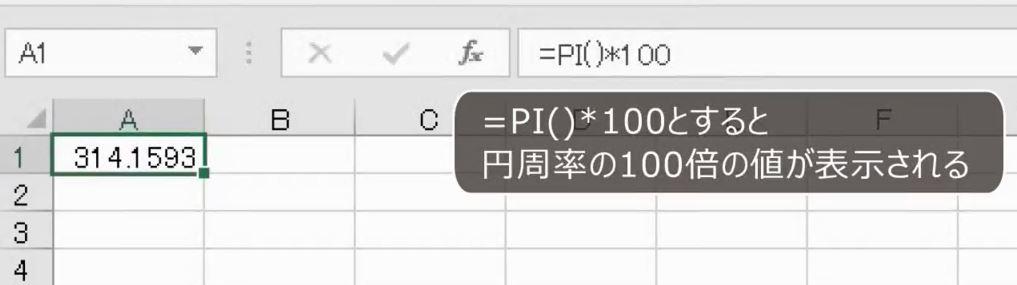 f:id:waenavi:20181022010259j:plain