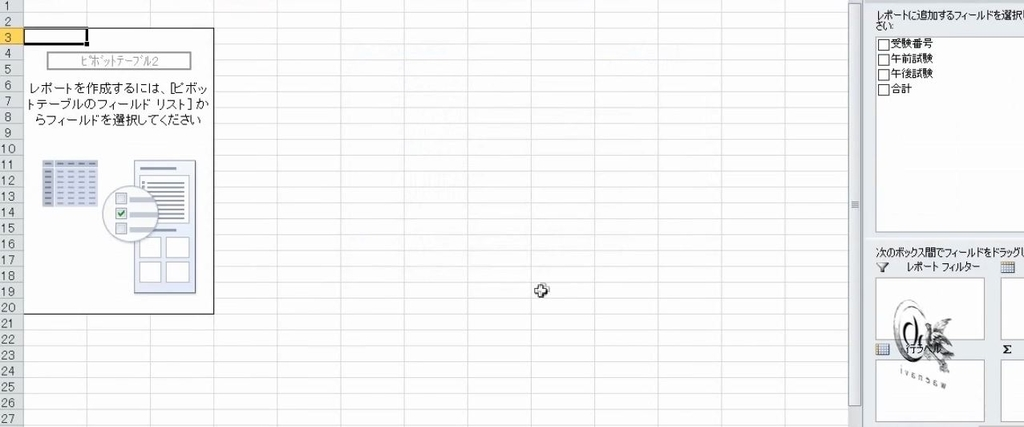 f:id:waenavi:20181023134803j:plain