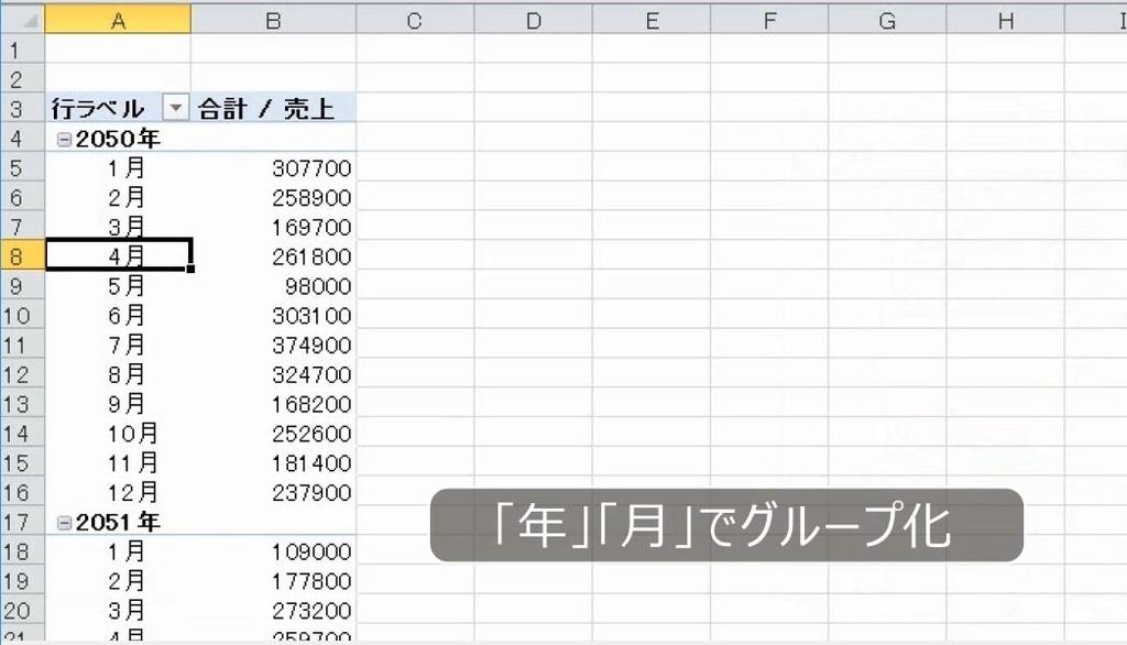 f:id:waenavi:20181023154411j:plain