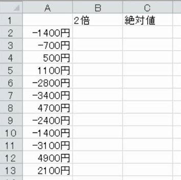 f:id:waenavi:20181024124413j:plain