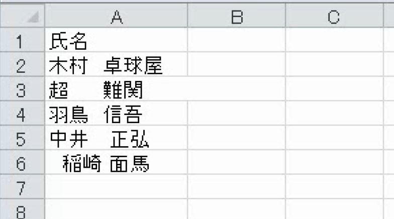 f:id:waenavi:20181024124525j:plain