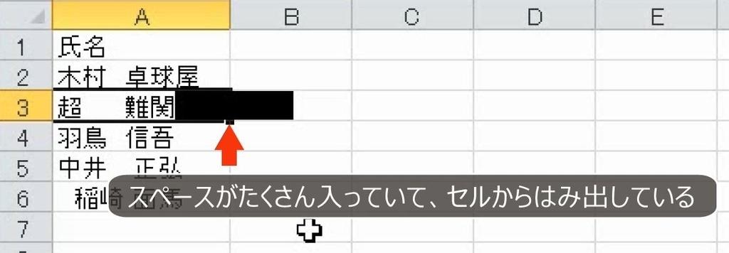 f:id:waenavi:20181024125607j:plain