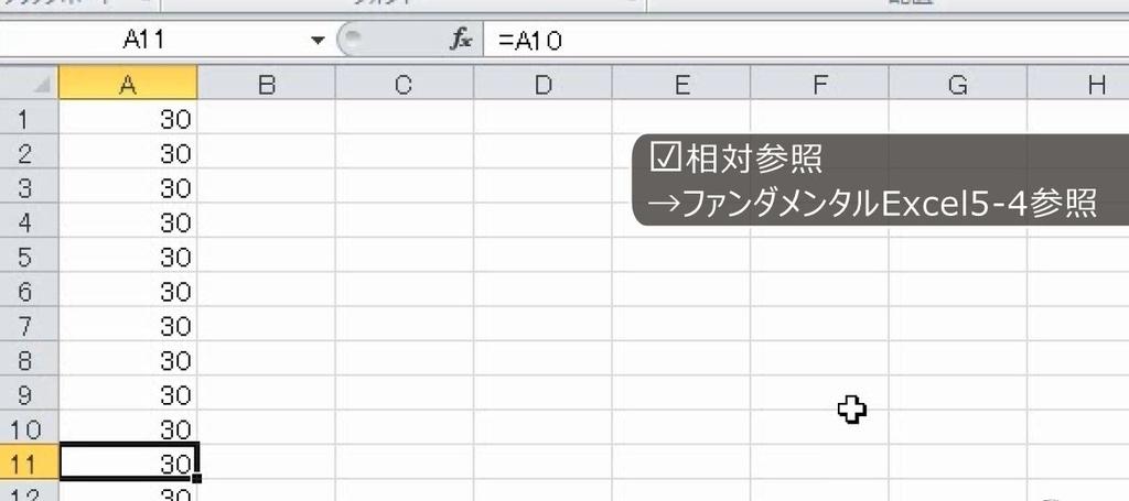f:id:waenavi:20181026214112j:plain