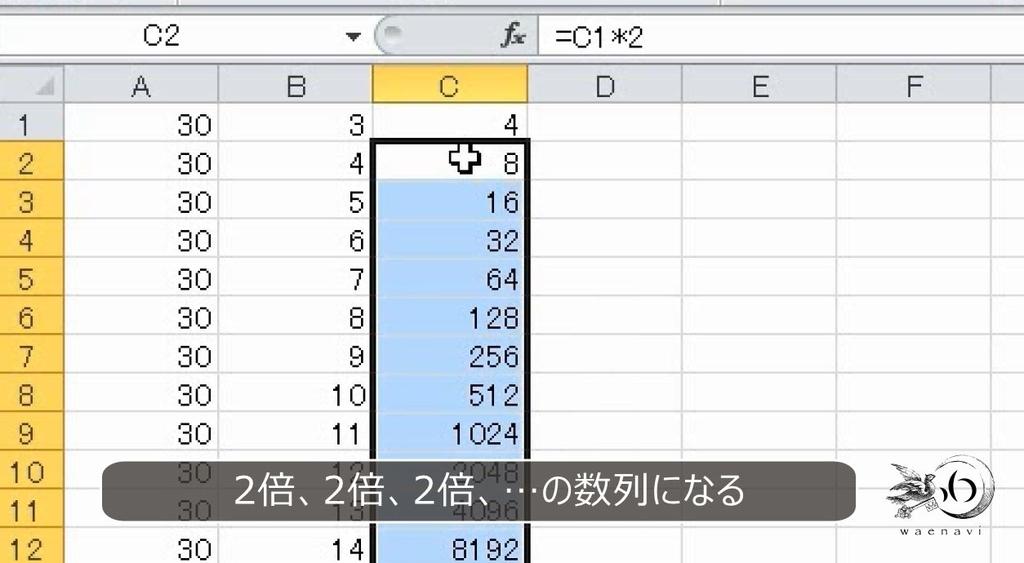 f:id:waenavi:20181027105526j:plain