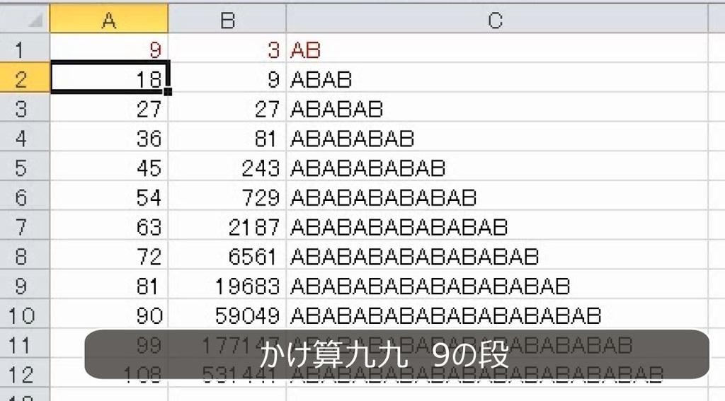 f:id:waenavi:20181027112850j:plain