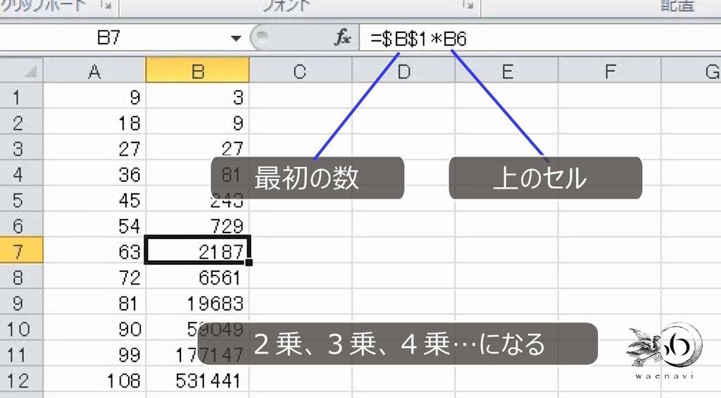 f:id:waenavi:20181027113526j:plain