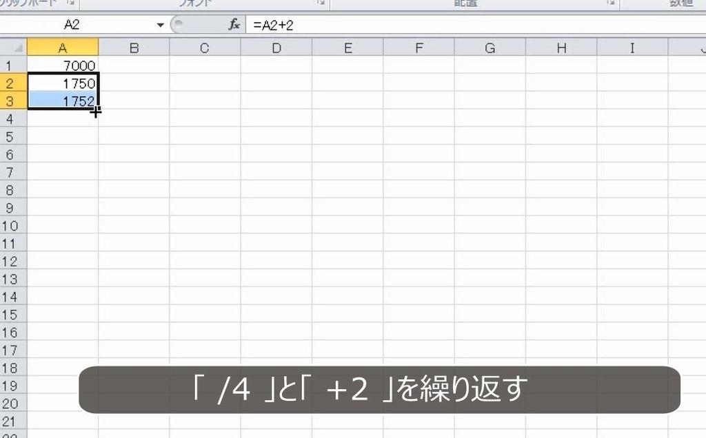 f:id:waenavi:20181027121110j:plain