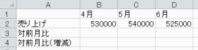 f:id:waenavi:20181028082445j:plain