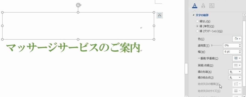 f:id:waenavi:20181029135531j:plain