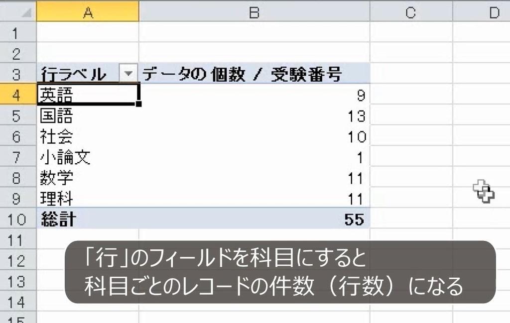 f:id:waenavi:20181030185500j:plain