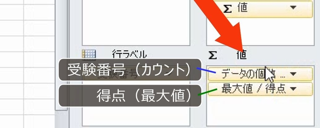 f:id:waenavi:20181031053522j:plain