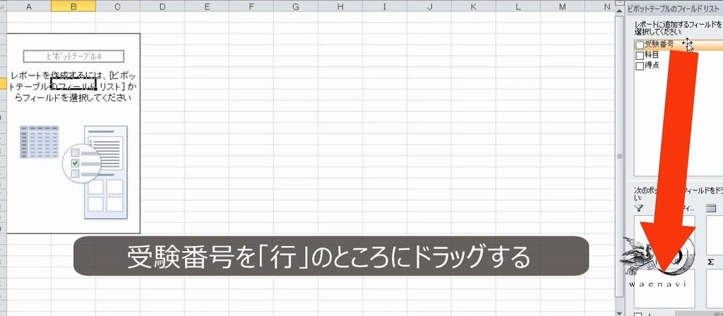 f:id:waenavi:20181031112742j:plain