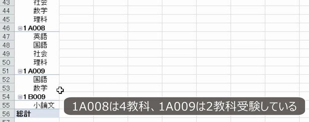 f:id:waenavi:20181031143928j:plain
