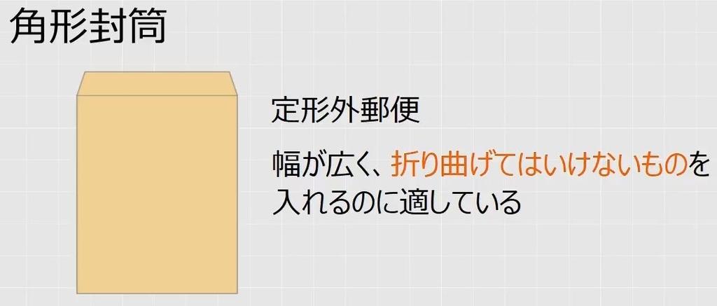f:id:waenavi:20181101190121j:plain