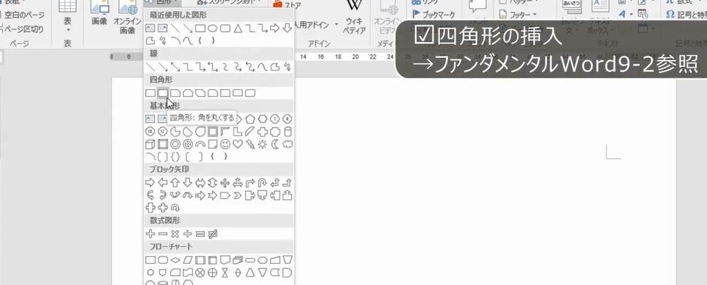 f:id:waenavi:20181101190146j:plain