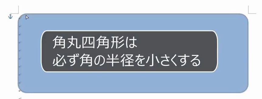 f:id:waenavi:20181101190156j:plain