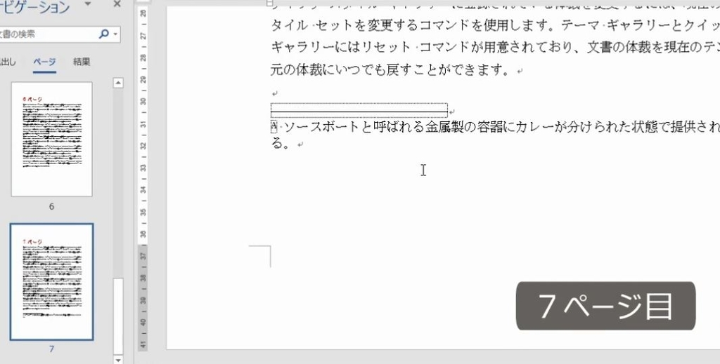 f:id:waenavi:20181105175514j:plain