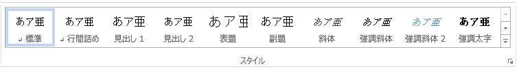f:id:waenavi:20181105183201j:plain