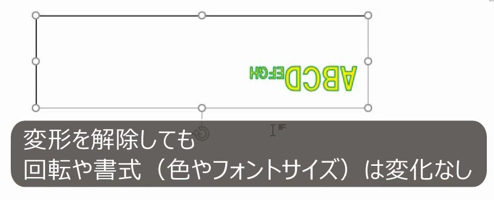 f:id:waenavi:20181109112002j:plain
