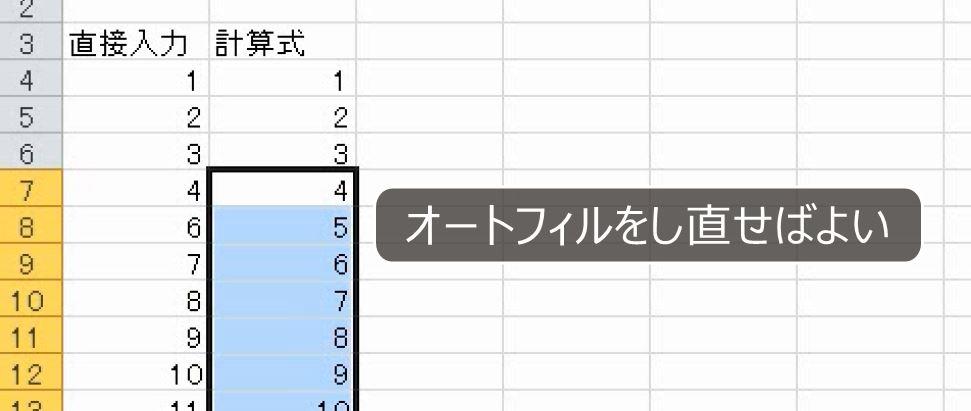f:id:waenavi:20181111115214j:plain