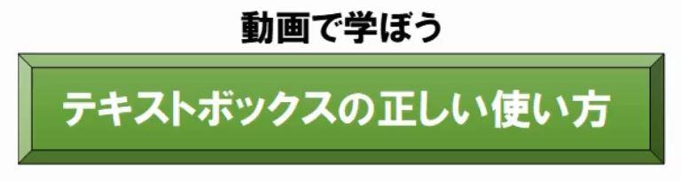 f:id:waenavi:20181112114422j:plain