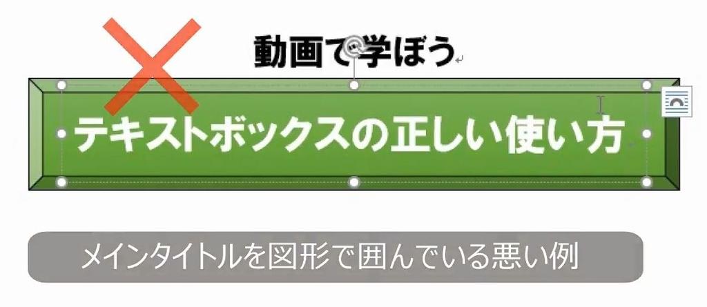 f:id:waenavi:20181112114436j:plain